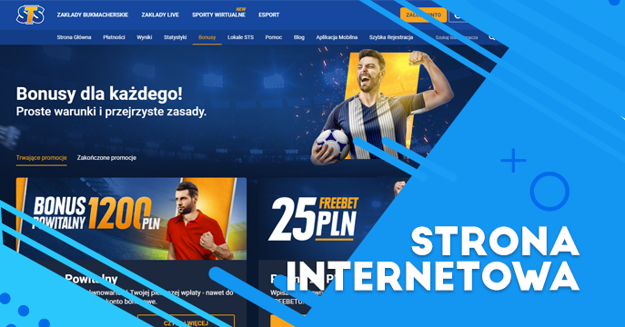 STS i jego strona internetowa